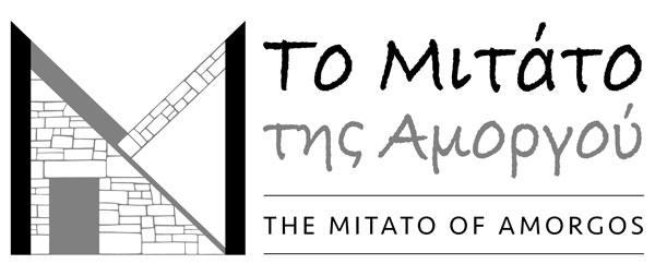 To Mitato of Amorgos